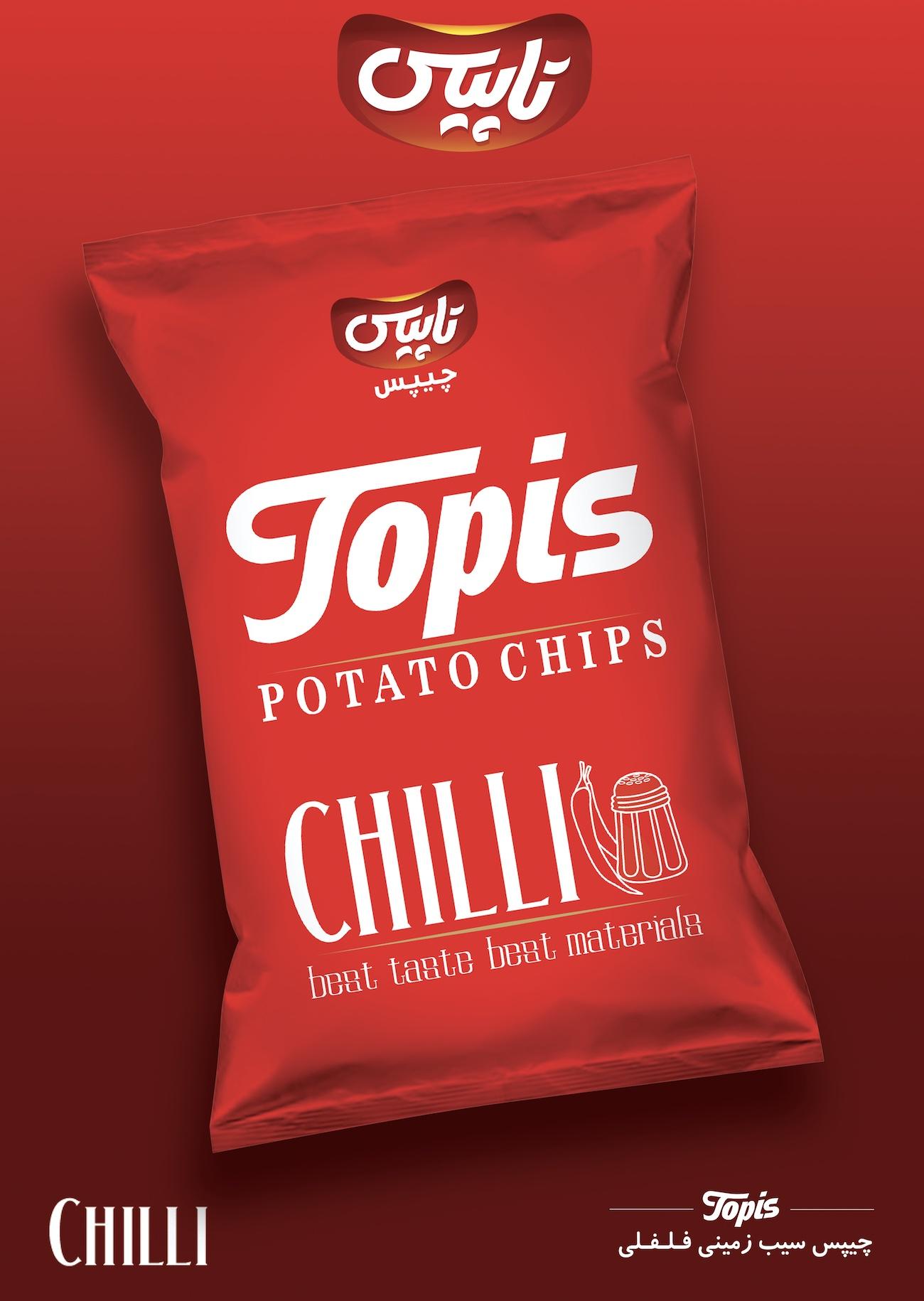 ChiliChips