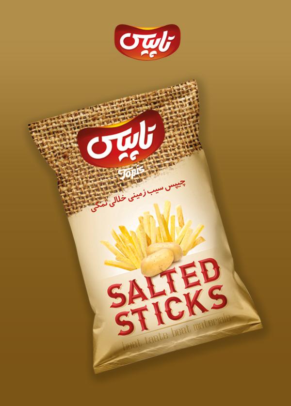Slice Chips