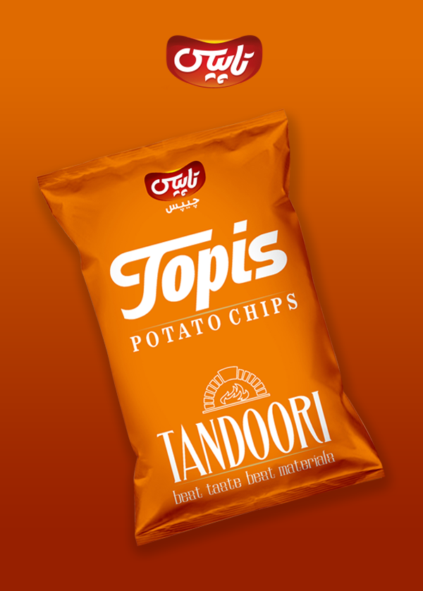 Tandoori Chips